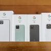 すべてのスマートフォンをGoogleに変更
