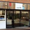 【宮前平】地元で人気のオシャレなパン屋さん、コットン フィールド