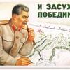 ソ連時代のマッド・サイエンティストたち