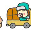 親子留学モントリオール編(4-5)〜語学学校への正式申込〜