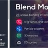 Blend Modes 25種類のブレンドモードでグラフィックに差をつけよう!モバイル対応のエフェクト系エディタ