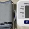 血圧計と血圧日記