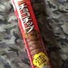 ブルボンプチのチョコチップクッキーはちょっと独特の食感かも?