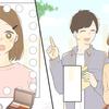 お仕事紹介|結婚相談所の広告動画用の漫画制作