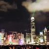 香港へ行く前にその② 気候と旬のフルーツ