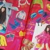 ファッション雑誌を参考に、自分なりにコーデイネートを再構築する楽しみ