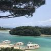 ブルーシールアイスおすすめメニュー&店舗情報【通販あり】