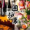 【オススメ5店】水道橋・飯田橋・神楽坂(東京)にある鍋料理が人気のお店