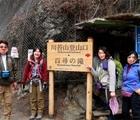 登山オフ会を川苔山・百尋ノ滝で開催!次回の予定は!?