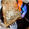 トースターが無ければ直火焼きで食べればいいのよ