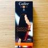 Galler/ガレー ショコラオレンジ 【コンビニ】