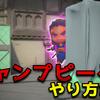 【マジで強い!】ジャンプピークのやり方解説!【VALORANT】