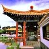 滝の音が響く瀋秀園(しんしゅうえん):大師公園の片隅にある中国式自然山水庭園