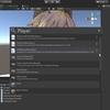 【Unity】シーン内のGameObjectやAsset、メニューアイテムを検索できる「Unity Quick Search」