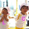 ✅双子3歳11ヶ月に〜成長と違い〜