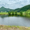 小穴沢ため池(山形県上山)
