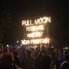 【最新】タイの「フルムーンパーティー」を徹底解説!パンガン島の行き方や宿泊場所は?