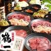 【オススメ5店】上本町・鶴橋(大阪)にある焼肉が人気のお店