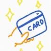 【脱!借金生活】クレジットカード残金一括返済した話