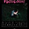 【NEW TOWN TOKYO】in 下北沢Three