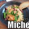 志摩でパスタを食べるならMichelle(ミッシェル)がオススメ!生麺パスタが女性に大人気!