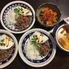 【シングルパパの手料理】アジアンウィークの4日目 *タイ料理