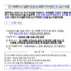 【韓国】ノービザ延長はまだ可能?