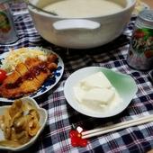 友達のお家で夕飯に湯豆腐頂いてきました。ありがたくて泣ける・・・。