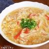 マジで簡単すぎるのにめちゃ美味しくてこれ以外の雑炊を作れない...!『カニたま雑炊』の作り方