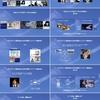 10/10(土)「ジョブズ、アラン・ケイのビジョンを継承する「CAS」理論とは?」開催
