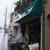 純喫茶クラウン/和歌山県和歌山市
