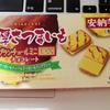 安納芋使用「濃厚さつまいもブランチュールミニDXチョコレート」( ^∀^)