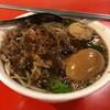 しまじまの旅 たびたびの旅 56 ……台東の米苔目と炸雞