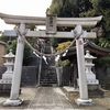 剛勇の武将を祭神にまつった 佐原の御霊神社(横須賀市)