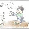 春の七草・・・雑炊?