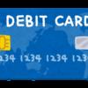 デビットカードを使っての節約と資金管理の仕方