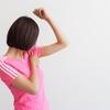 ダイエット失敗者必見!ダイエット中のごはんを我慢できない!食事制限なしで痩せる3つの対策!