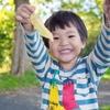 【2歳と0歳】出かけられない!2歳差育児1年目の休日の過ごし方は?