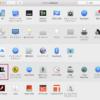 Mac起動時にスタートするサービス・アプリの追加・削除方法