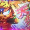 【天晴!モグモグ風林火山 全国制覇版】前回の天下布武4から天晴れ繋がりで!「全国制覇は初めてです」【マジカルハロウィン7】