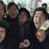 アメ村のライブが2本!飲み放題最高!!!