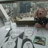 六本木ヒルズ ジャンプcaféの僕のヒーローアカデミア  雄英高校ヒーロー科 デザートプレート!!