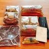 【お取り寄せ】期間限定ELEZO HOUSEの特製BOXでお得にジビエをお家で!