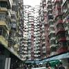 香港のモンスターマンションへの行き方?とその場所と注意事項
