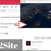 AirtableのデータベースだけでWebサイトを作成・公開できるサービス「Table2Site」を使ってみた!