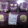 コストコの紫いものハロウィンカップケーキ