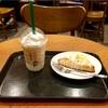 キーライムクリームヨーグルトフラペチーノ ¥620