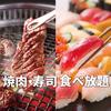 【オススメ5店】春日井・小牧・一宮・江南・瀬戸(愛知)にある寿司が人気のお店