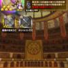 FFRK日記391 ハッピー&ラッキー&サントラ第2弾ガチャ