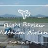 LCC顔負け!ベトナム航空(A321)に乗ってきたのでレポートする【座席・機内食・荷物など】